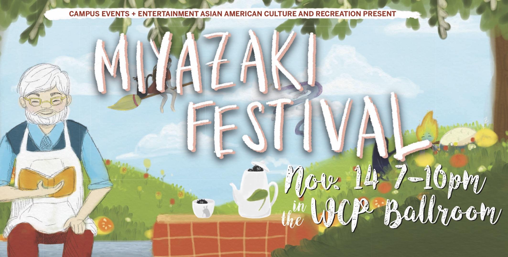 miyazaki advertising