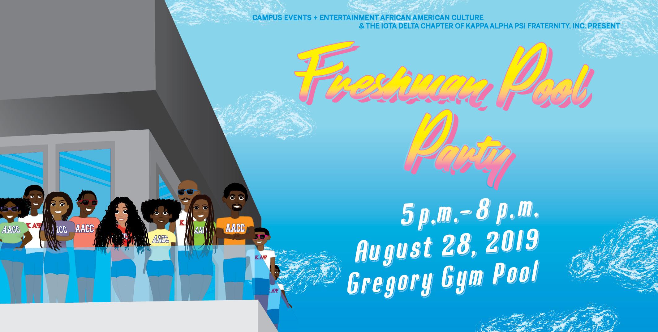 Freshman Pool Party Advertising